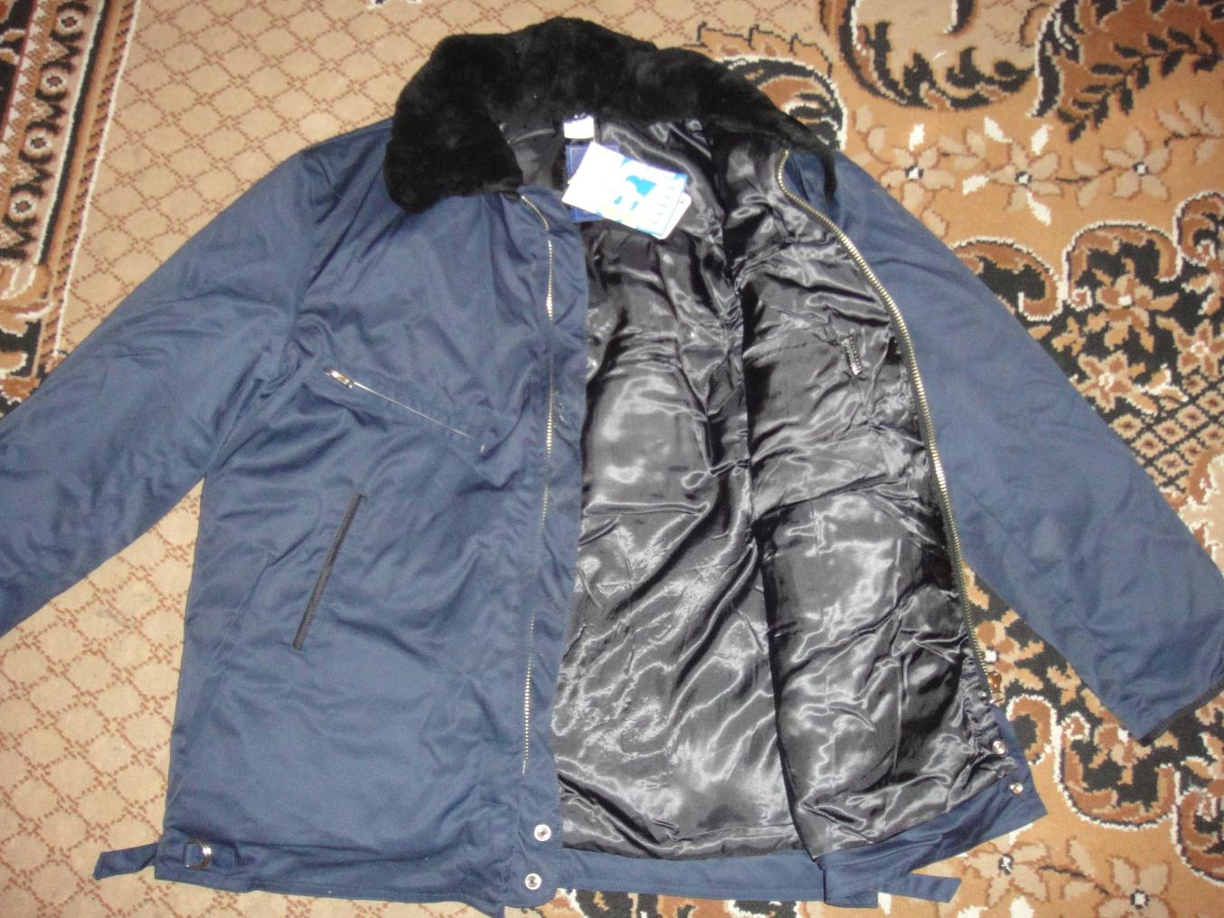 Купить Куртку Зимнюю Генеральскую