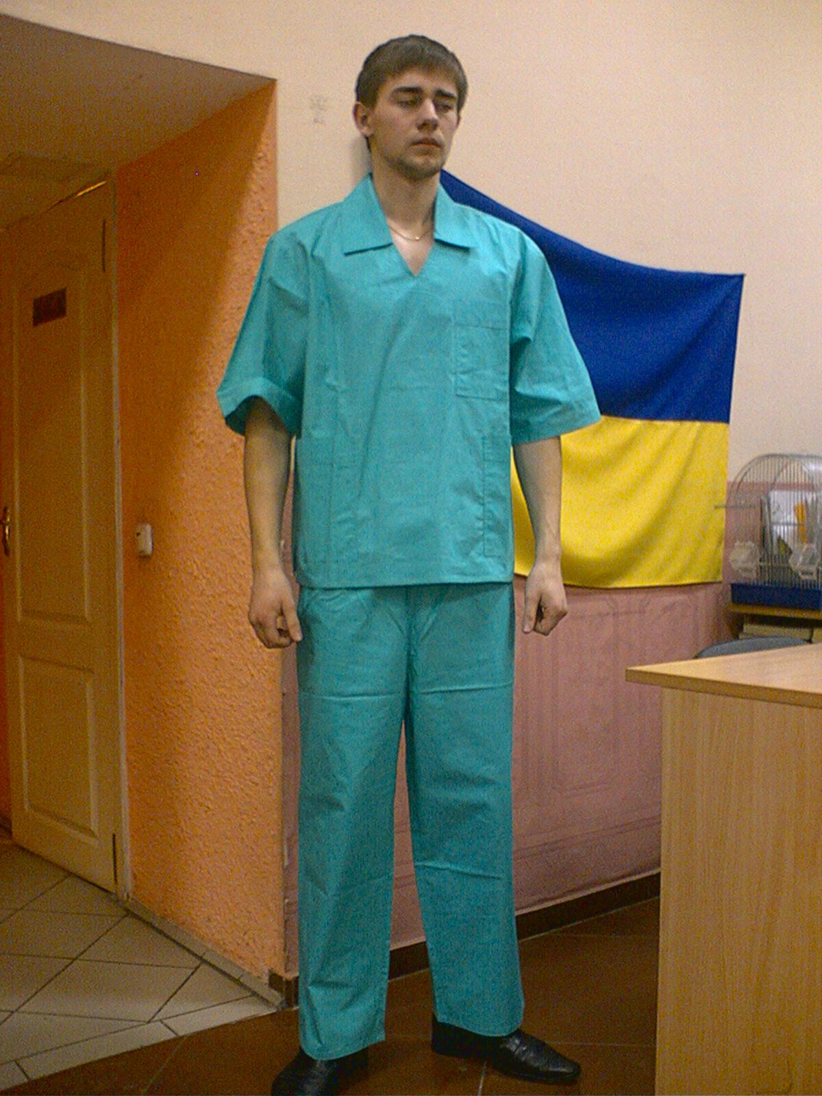 униформа для персонала больницы цветная